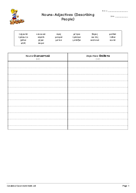Nouns-Adjectives (Describing People) - Worksheet Thumbnail